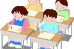 Scholen bezoeken kinderboerderij de Kromme Akker